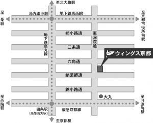ウイングス京都マップ